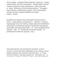 8fe4b4b60f22031c6653509152b71013.pdf