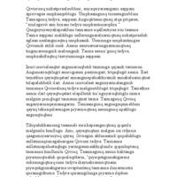 42b6c131be6998a573b78b1eed6cf63d.pdf