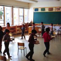 Rhythm Class at School